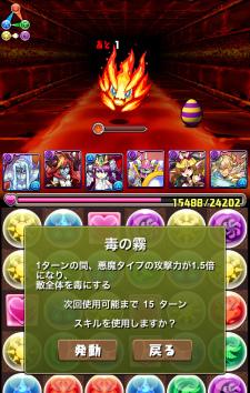 Homura tyo 051