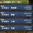 hono_ryukihi.jpg
