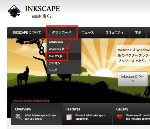 Inkscape osx 002 1 1