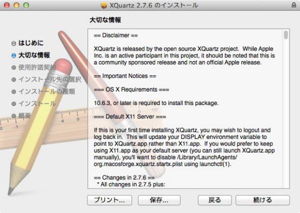 Inkscape osx 011