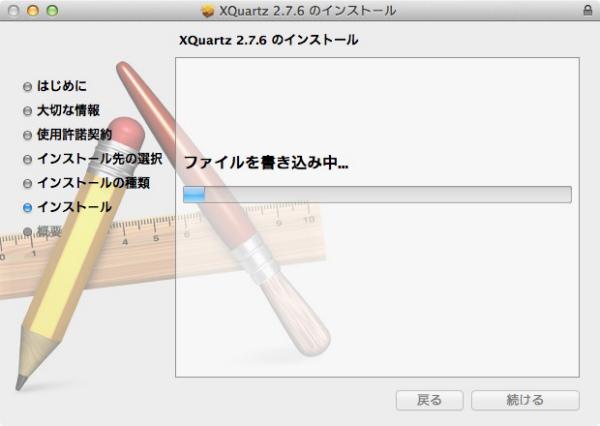 Inkscape osx 016