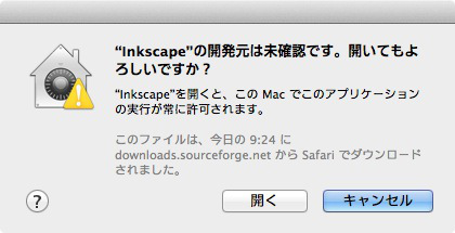 Inkscape osx 022