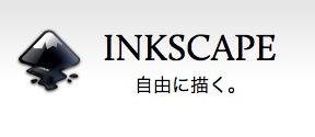 Inkscape osx 030