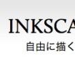 inkscape_osx_030.jpg