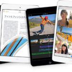 SIMフリー iPad ユーザーは注意!ドコモ版の最新キャリアップデートによりテザリングが利用できなくなる!