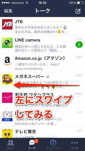 L swipe 001