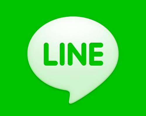 Line tution 000