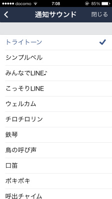 Line tution 005