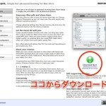 Mac を使って無料で DVDビデオを作る方法