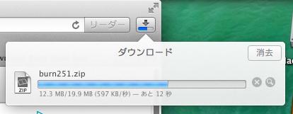 Mac dvdvideo 003