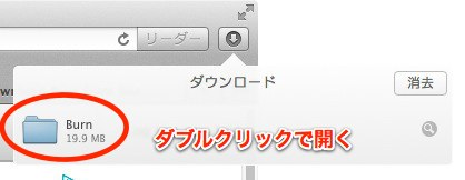 Mac dvdvideo 004