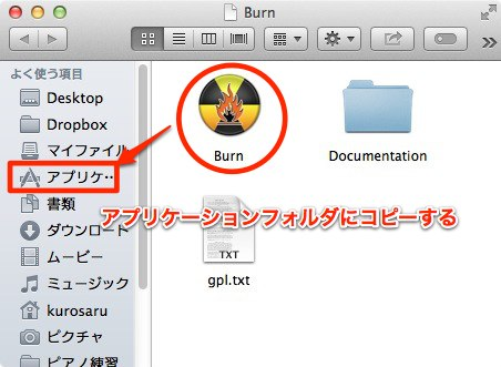 Mac dvdvideo 005