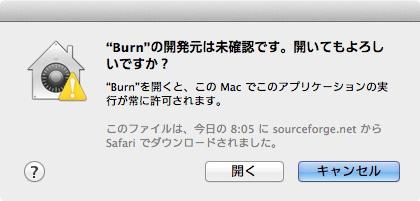Mac dvdvideo 007