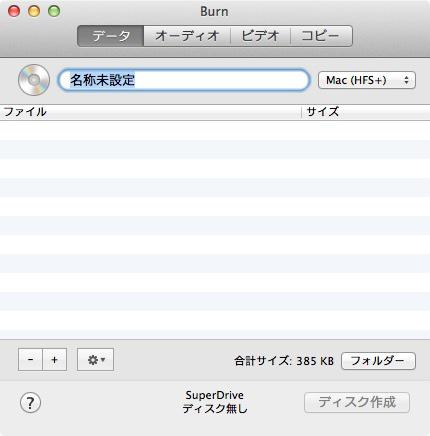 Mac dvdvideo 008