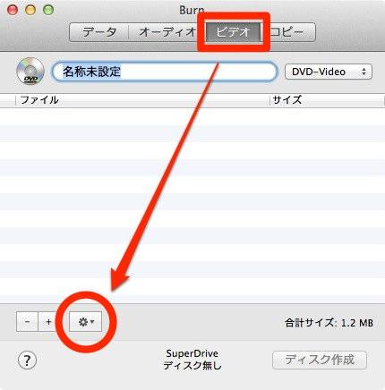 Mac dvdvideo 009