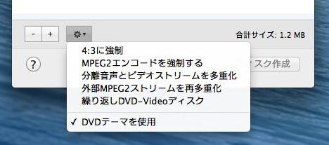 Mac dvdvideo 010
