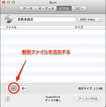 Mac dvdvideo 011