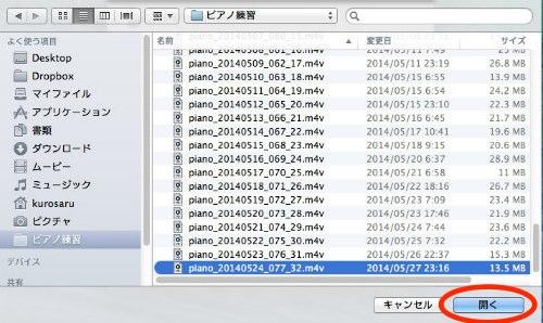 Mac dvdvideo 012