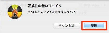 Mac dvdvideo 013