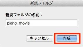 Mac dvdvideo 016
