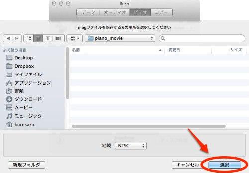 Mac dvdvideo 018