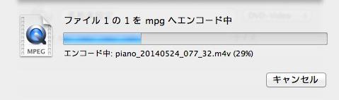 Mac dvdvideo 019