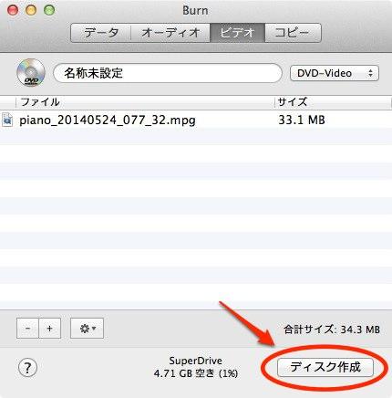 Mac dvdvideo 021