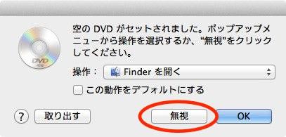 Mac dvdvideo 025