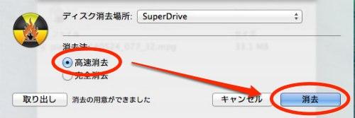 Mac dvdvideo 028
