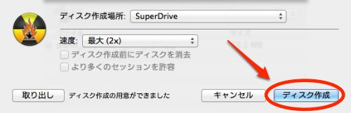 Mac dvdvideo 031