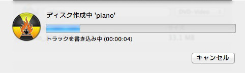 Mac dvdvideo 033