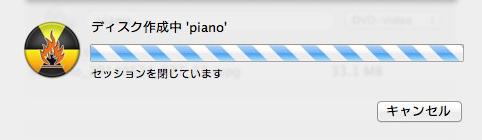 Mac dvdvideo 034