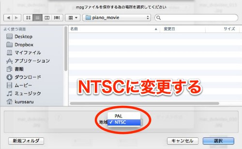 Mac dvdvideo 036