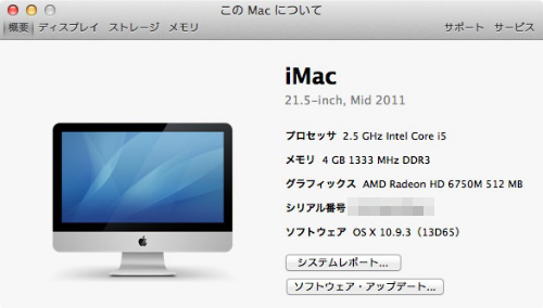 Mac memory chrome 001