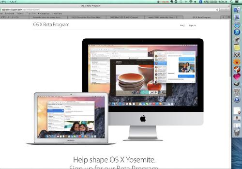 Mac memory chrome 002