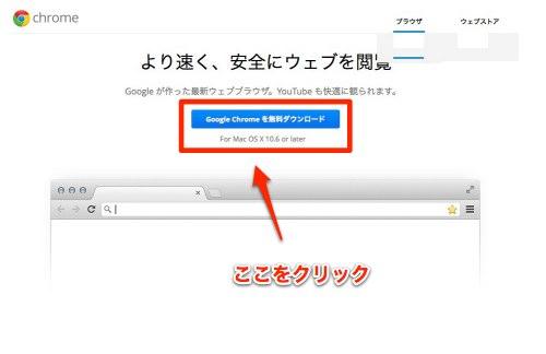 Mac memory chrome 004