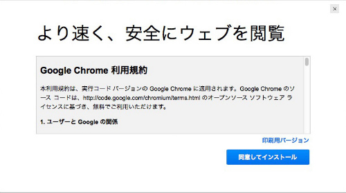 Mac memory chrome 005