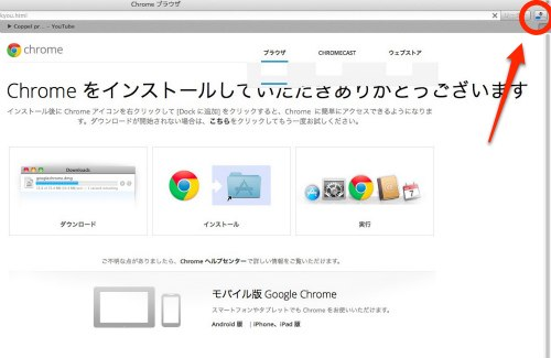Mac memory chrome 006
