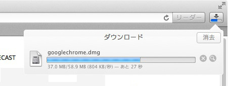 Mac memory chrome 007