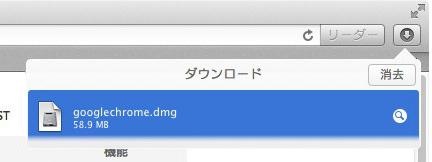 Mac memory chrome 008
