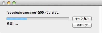 Mac memory chrome 009