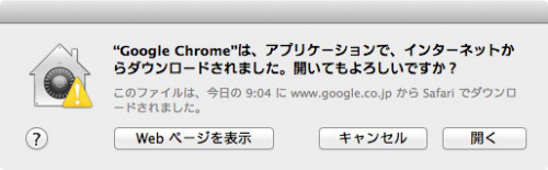 Mac memory chrome 012