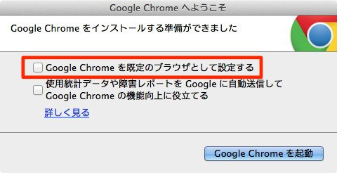 Mac memory chrome 014