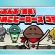 nao_aikotoba_kaikin_001.jpg