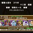 paz_seya_tyo_240.jpg