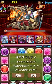 Ryuki jotyu 058