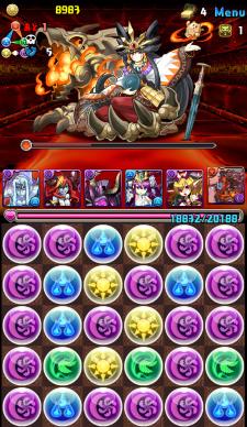 Ryuki jotyu 067