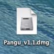 5s_ios712_pangujb_001.jpg