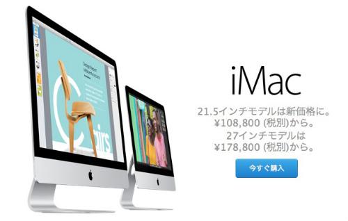 Apple 20140721 005