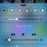 [要脱獄]iOS7 のコントロールセンターをカスタマイズできる「CCToggles」
